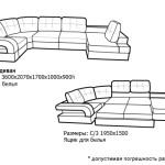 Угловой диван Де Люкс 3